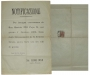Notificazione - Uso dei cibi di grasso 1 gennaio 1904
