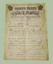 Certificato d'iscrizione Assicurazione Sul Lavoro San Severo