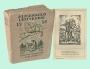 Almanacco Letterario 1926
