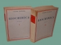 BIOCHIMICA volumi 2